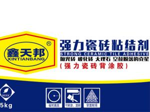 强力瓷砖粘结剂2