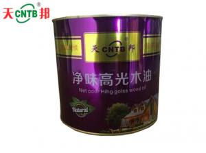 净味高光木油2